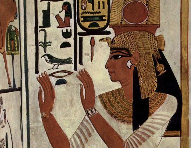 Wall Painting of Nefertari (Early Dynastic)