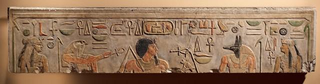 Lintel of Amenemhat (Middle Kingdom)