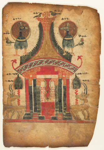 Double Sided Gospel leaf (Byzantine)