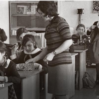 1918-2018 дополнительное образование Челябинской области timeline