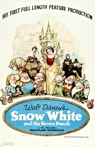 The First Animated Feature