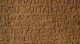 historia de l'escriptura timeline