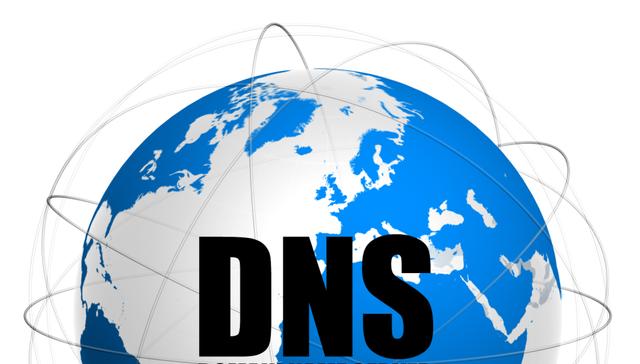 Впровадження системи DNS