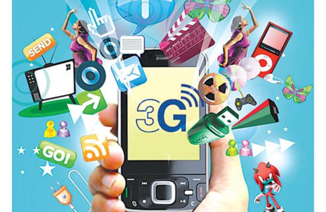 Створення 3G