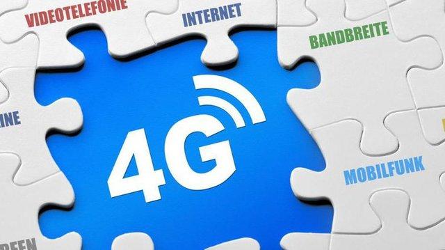 Поява 4G