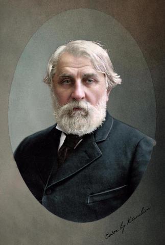Рождение И.С.Тургенева