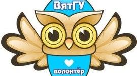 10 значимых событий в истории добровольчества ВятГУ timeline