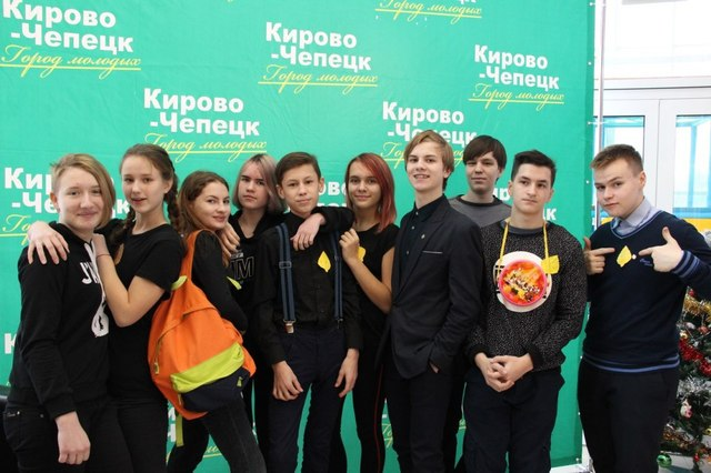 Фестиваль областного добровольчества