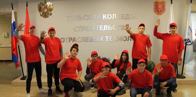 Поддержка Национальной сборной «WorldSkills Russia»