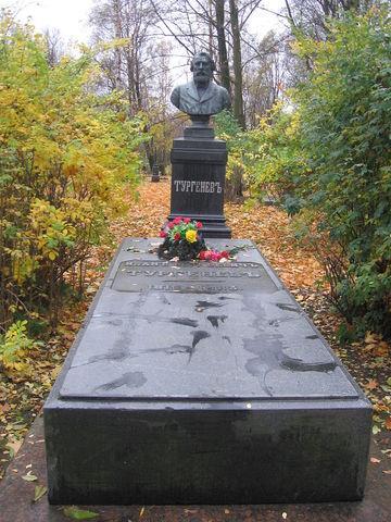 Смерть Ивана Сергеевича Тургенева