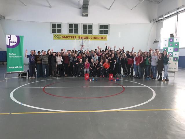Преподаватели ВятГУ провели мастер-класс по бочча