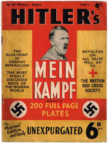 Adolf Hitler publishes Mein Kampf