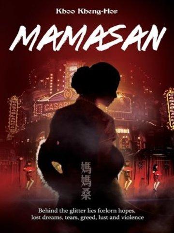 NOVEL: Mamasan by Khoo Kheng-Hor