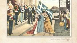 Κρήτη: Η περίοδος της αυτονομίας και η ένωση με την Ελλάδα timeline