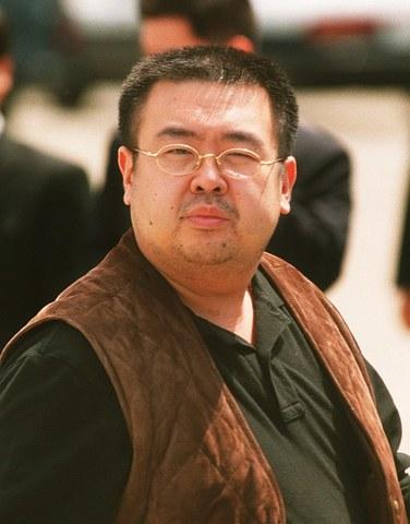 13 February 2017 - Assassination of Kim Jong-nam