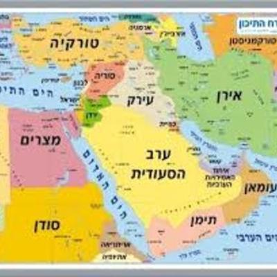 סוף המאה ה-19 והמאה ה-20 בדגש על ישראל timeline
