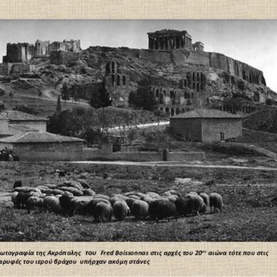Ελλάδα: από την αγροτική οικονομία στην αστικοποίηση timeline