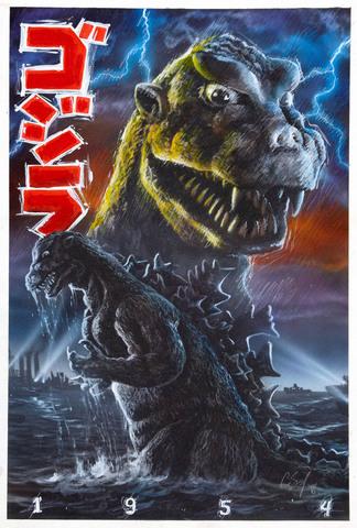 Monsterfilms