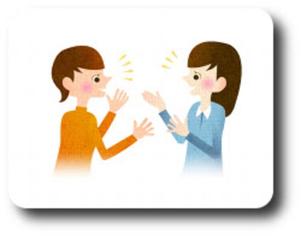 Interacción comunicativa razonable