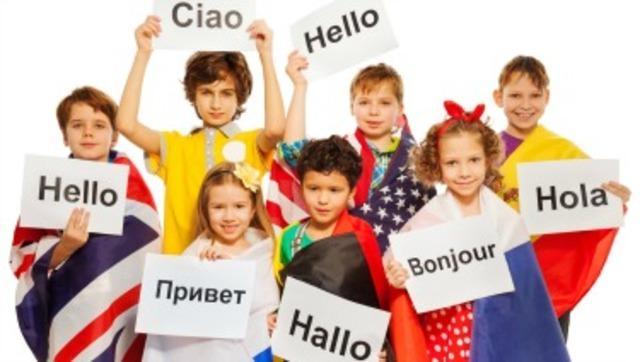 First Bilingual and Bi-Cultural Public School