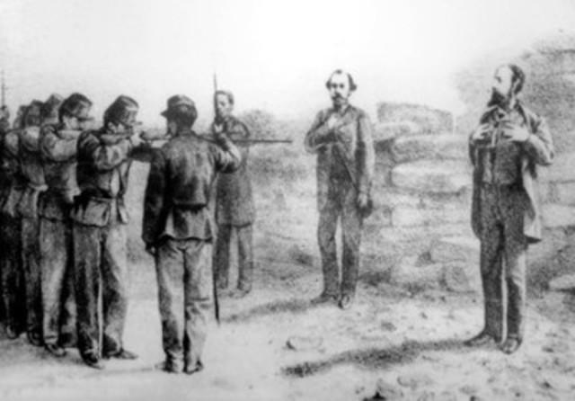 Fusilamiento de Maximiliano de Hasburgo