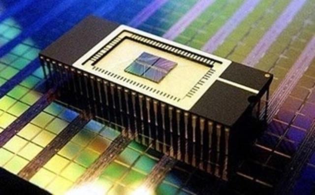 DRAM chip