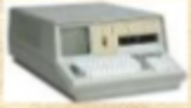 La primera calculadora comercial