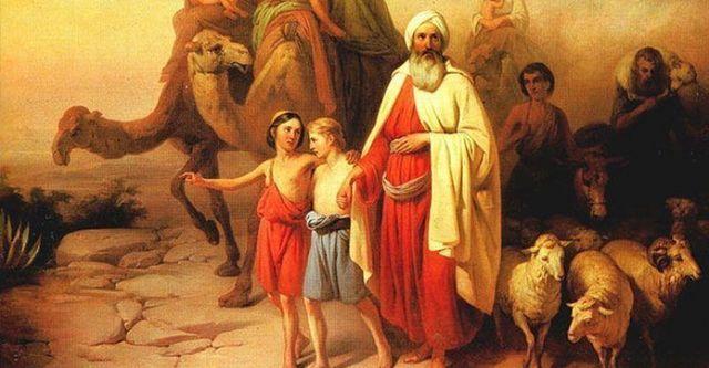 Familia Hebrea