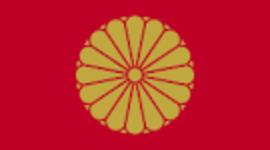 The Ōnin War and Sengoku Period timeline