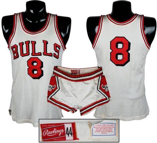 First Bulls jersey