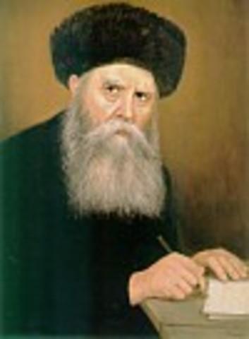 """אדמו""""ר הריי""""ץ – רבי יוסף יצחק"""