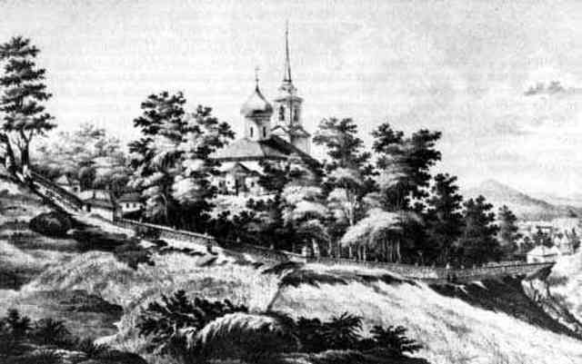 Погребение Пушкина у стен Святогорского монастыря.