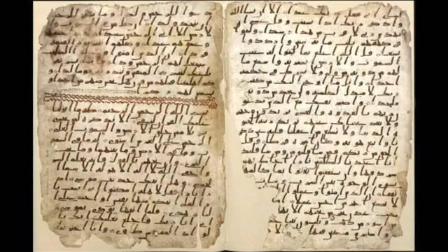 Escritos antiguos de la veterinaria