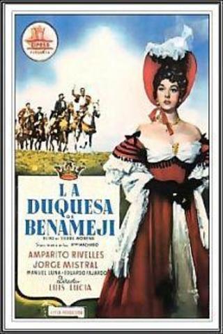 """Estrena """"La duquesa de Benamejí"""""""