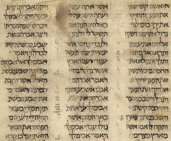 Los primeros cinco libros de la Biblia (la Tora) con su forma final