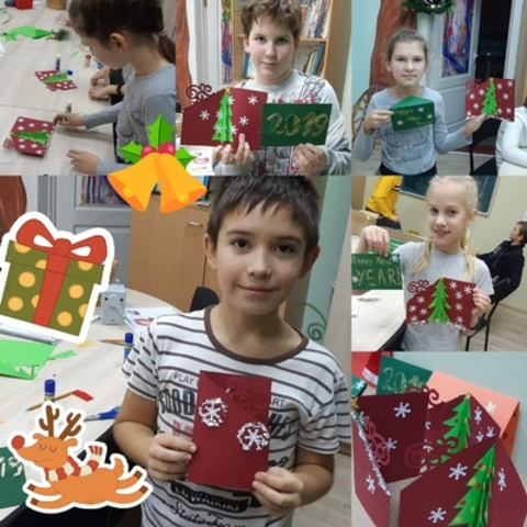 Prepared presents for schools-partners