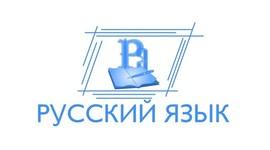 Деятели русской культуры timeline