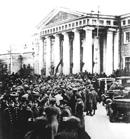 La URSS. Un nuevo estado.