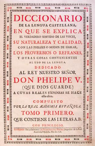 Diccionario de autoridades