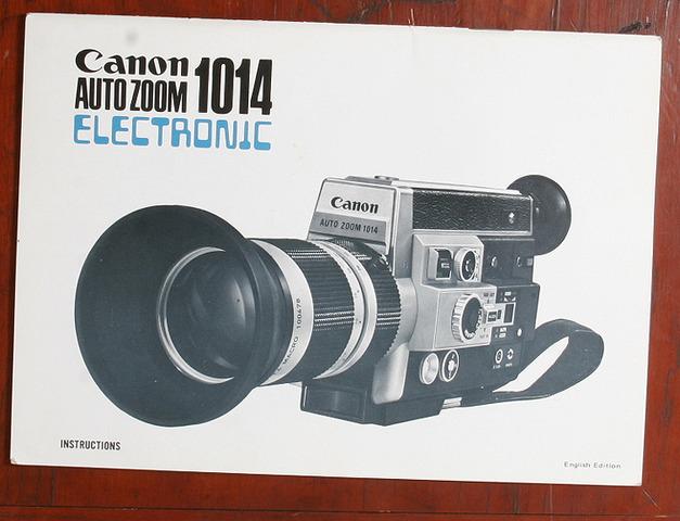 Les caméras communs