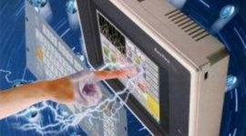 Interacción Humano-Computadora timeline