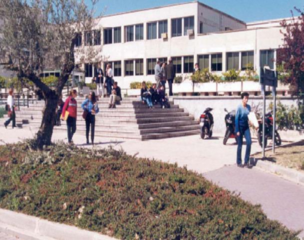 Universidad Autónoma de Madrid (Grado de Educación Primaria)