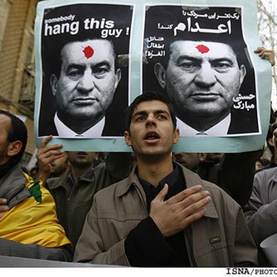 Egyption Revolution timeline