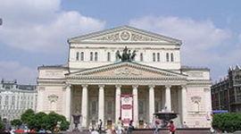Bolshoi Theater timeline