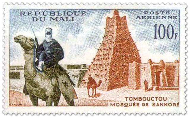 Between Time and Timbuktu or Prometheus 5 by Vonnegut Kurt Jr