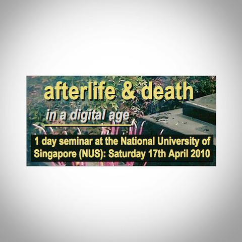 Afterlife & Death in a Digital Age seminar