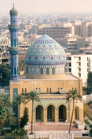 Conquer of Baghdad