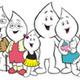 Vacinacao familia 04 11 2010