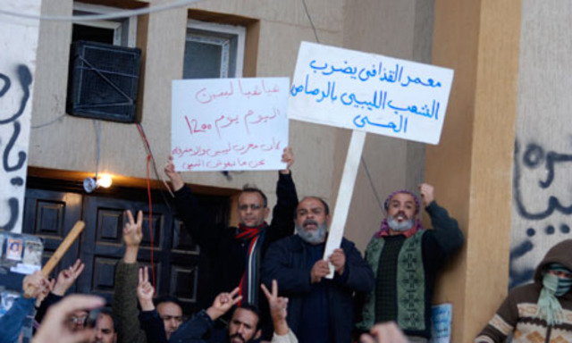 Protesters of Benghazi