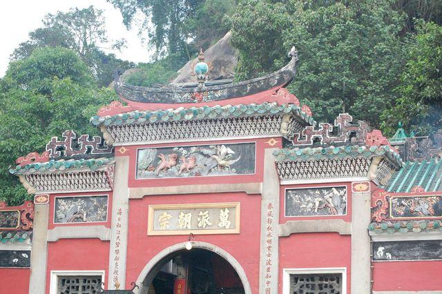 Potugese settlers settle in Macao